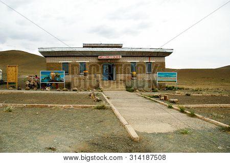Gobi Desert, Mongolia - June 30, 2006: Gobi Natural Museum Near Dalanzadgad In Omnogobi Aimag (south