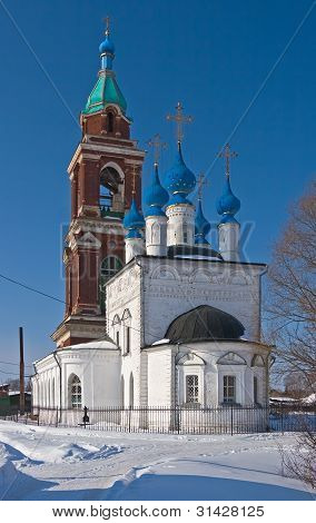 Intercession of Holy Queen Orthodox church
