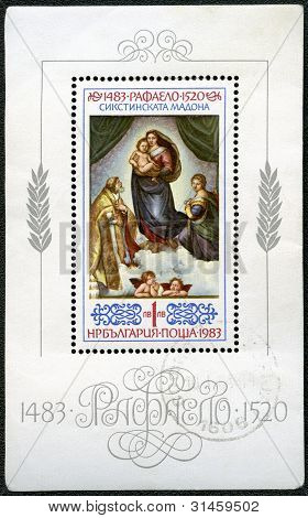 Bulgaria - Circa 1983: Shows A Reproduction Of Raphael's Painting