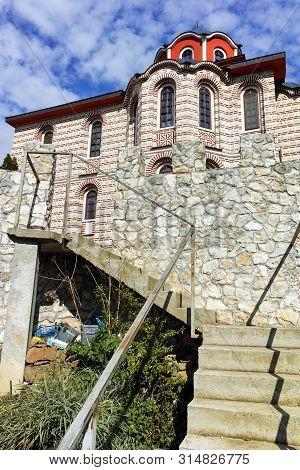 Tsarnogorski (gigintsy) Monastery St. Kozma And Damyan, Pernik Region, Bulgaria