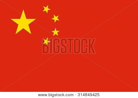 China Vector Flag. The Flag Of China Republic. Beijing. Eps 10