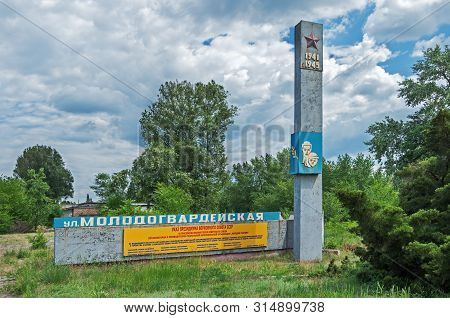 Dnipro, Ukraine - May 26, 2017: Monument To Young Guard, Invented By Communist Propaganda To Raise M