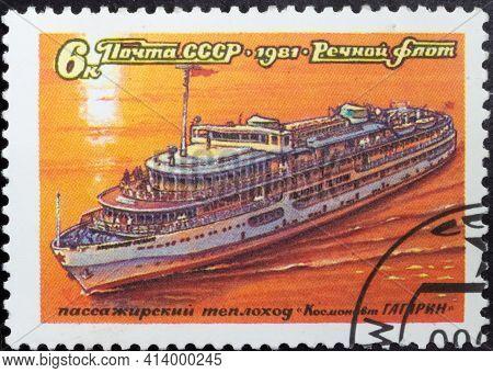 Ussr - Circa 1981: Postage Stamp 'motor Ship Yuri Gagarin' Printed In Ussr. Series: 'river Fleet Of