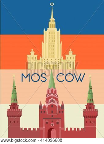 Moscow, Stalinist Skyscraper. Sights Of Moscow. Vector Flat Illustration