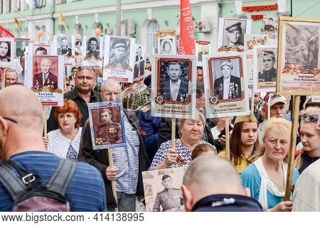 Kerch, Russia 05 09 2019 : Parade Victory Day. People Participate In The Patriotic Action Immortal R
