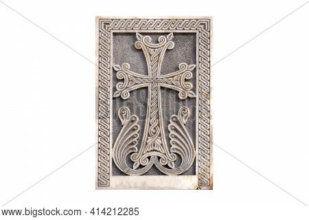 Armenian Christian Cross Carved In Stone Isolated. Ancient Ornamental Christian Cross On Stone In Ch