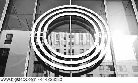 Detail In Modern Office Building Exterior. Glass Building Background. Fragment Of New Luxury Office
