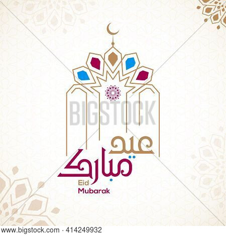 Arabic Calligraphy Of Text Happy Eid And Islamic Pattern, Can Be Use For Islamic Occasions Like Eid