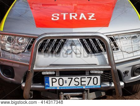 Poznan, Poland - March 26, 2021: Polish Fire Brigade - Inscription On The Car