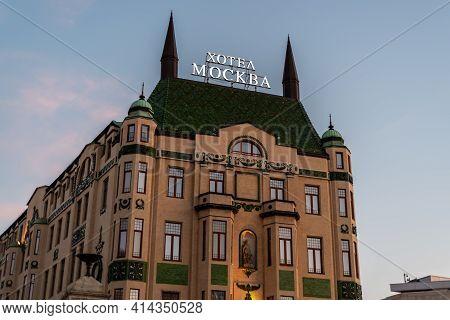 Hotel Moscow In Terazije Square In Belgrade, Capital Of Serbia