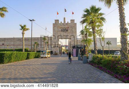 Dubai - Uae - December 14, 2020: Entrance Of Riverland Gateway To Dubai Parks And Resorts. Riverland