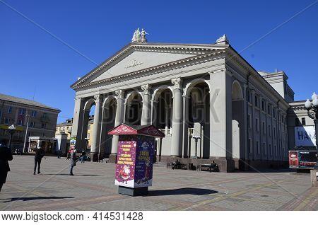 Academic Ukrainian Music And Drama Theater In Rovno, Ukraine