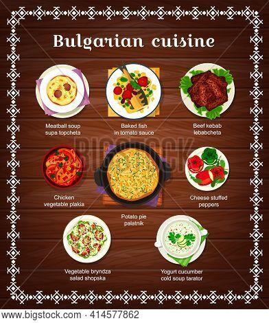 Bulgarian Cuisine Food Menu Dishes, Bulgaria Traditional Meals, Vector. Bulgarian Cuisine And Restau