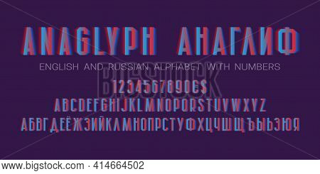 Cyan Red English And Russian Alphabet Witn Numbers And Currency Signs. Vibrant Display Font. Title I