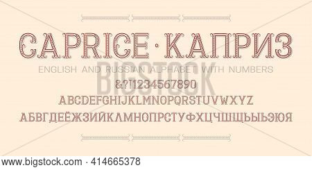 Patterned English And Russian Alphabet Witn Numbers. Retro Display Font. Title In English And Russia