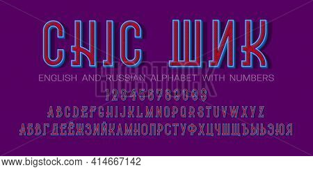 Volumetric English And Russian Alphabet Witn Numbers. Blue Symbols With Red Diagonal Hatching Inside