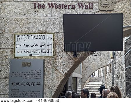 Western Wall Entrance, Old Jerusalem