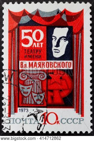 Ussr - Circa 1973: Postage Stamp 'moscow Theater Named After Vladimir Mayakovsky' Printed In Ussr. S