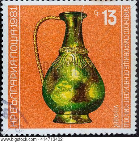 Republic Of Bulgaria- Circa 1981: Postage Stamp 'part Of The Gold Treasure Of Nagyszentmiklos' Print