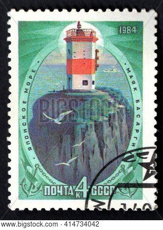 Ussr - Circa 1983: Basargin Lighthouse On The Sea Of Japan On Soviet Postage Stamp. Lighthouses Of U