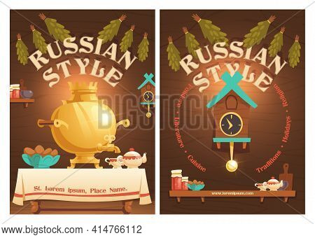Russian Style Cartoon Poster With Old Rural Kitchen Interior Stuff Samovar On Table With Teapot And