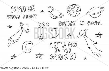 Astronomical Or Celestial Objects. Heavenly Bodies In Space.