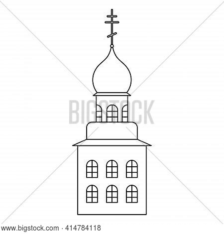 Chapel. Sketch. Temple With A Dome Decorated With A Cross. Vector Illustration. Coloring Book For Ch