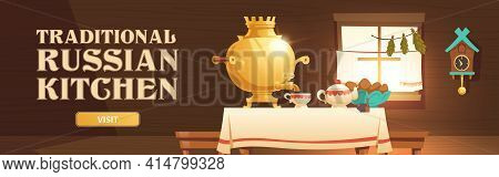 Traditional Russian Kitchen Banner With Interior Of Old Wooden House With Samovar, Tea And Cakes On