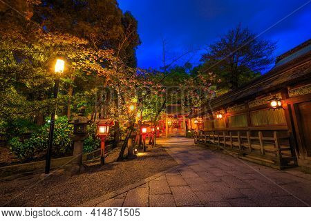 Kyoto, Japan - April 25, 2017: Illuminated Path At Night From The Red Lanterns Leading From Yasaka S