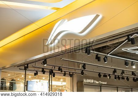 Zhongshan Guangdong China-march 30 2021:li-ning Logo And The Shop In A Shopping Mall.