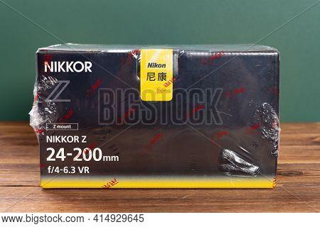 Zhongshan Guangdong China-october 6 2020:wrapped Box Of A Nikon Camera Lens Of Z Mount Nikkor Z 24-2