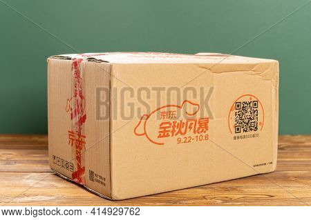 Zhongshan Guangdong China-october 6 2020:box Of Jd Courier On A Table.