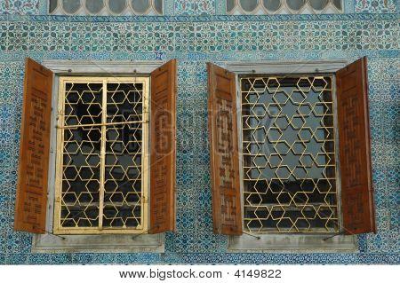 Windows Of Harem. Topkapi Palace. Istanbul. Turkey