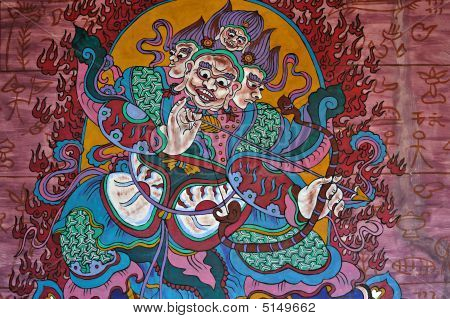 Dongba Religion Of The Ancient Myth Of Painting