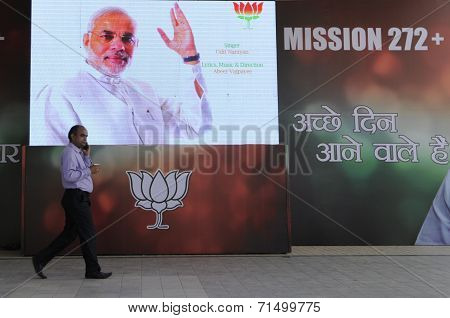 BJP headquarter in Delhi.