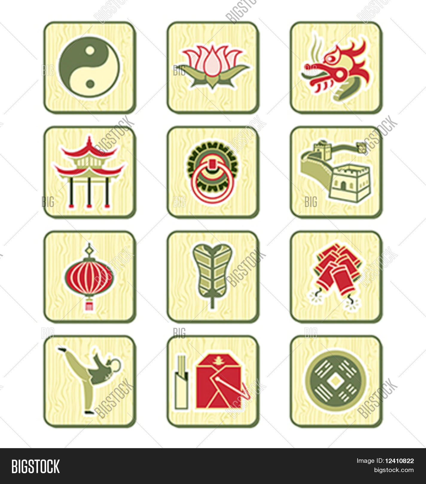 Traditional Chinese Culture Vector Photo Bigstock