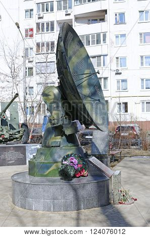 KRASNOGORSK RUSSIA - MARCH 26 2016: Monument to Soviet air defense radar antenna defended Moscow during the World War II