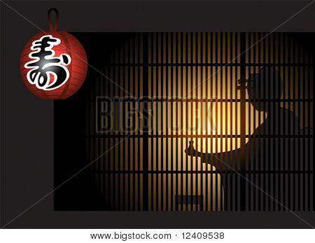 Geisha silhouette with sake behind shoji (sliding doors) and paper lantern