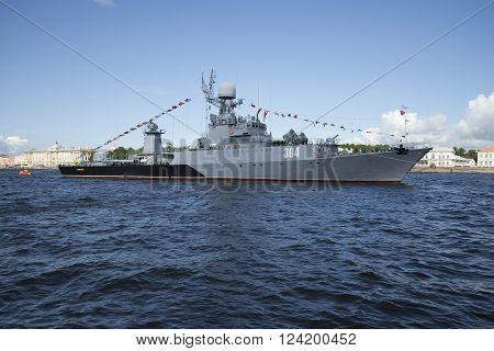 ST. PETERSBURG, RUSSIA - JULY 25, 2015: MPC
