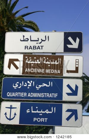Traffic Sign In Morocco