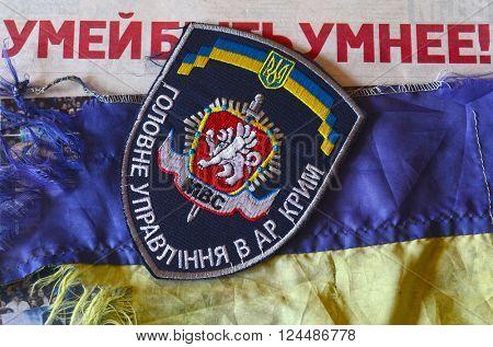 Kiev,Ukraine.FEB 20.ILLUSTRATIVE EDITORIAL.Chevron Ukrainian Police.February 20,2016 in Kiev, Ukraine