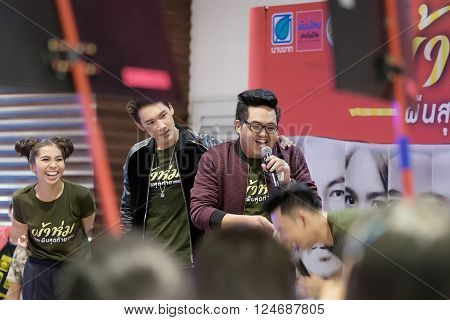 Bangkok Thailand - March 25 2016: The Star Singer Team The Star is a Thai reality television singing competition produced by Exact a GMM Grammy company and broadcast on Modernine TV