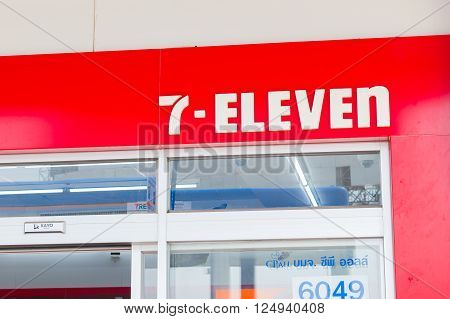 CHIANG RAI, THAILAND - APRIL 3 :  White 7-Eleven logo on red background on April 3, 2016 in Chiang rai, Thailand. 7-Eleven is the world's largest operator, franchiser, and licensor of convenience stores around the world