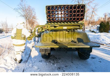 Samara, Russia - January 27, 2018: BM-21 Grad 122-mm Multiple Rocket Launcher on Ural-375D chassis at the embankment of Volga river in wintertime