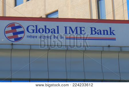 Kathmandu Nepal - November 12, 2017: Global Ime Bank. Global Ime Bank A Class Commercial Bank In Nep