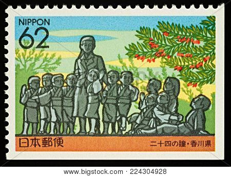 Moscow, Russia - January 30, 2018: A stamp printed in Japan shows Statue of peace, series