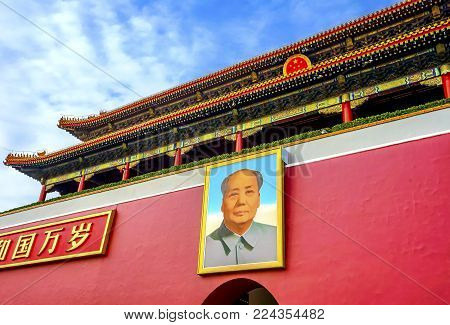 BEIJING, CHINA - NOVEMBER 13, 2017 Tiananmen Gate Gugong Forbidden City Palace Wall Beijing China.  Chinese characters Say People of the World Emperor's Palace Built in the 1600s in the Ming Dynasty. English Translation of the Chinese language on the Gate