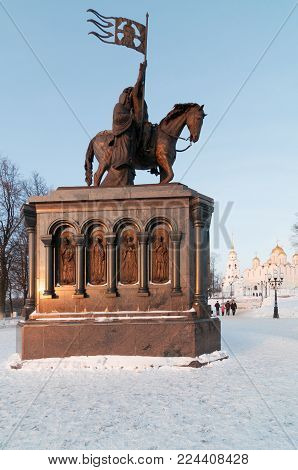 Prince Vladimir Monument - Russia