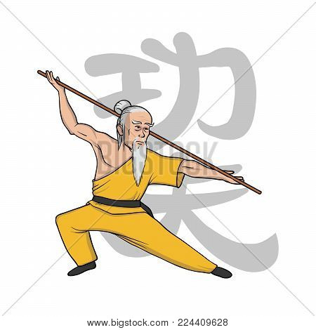 Shaolin monk practicing kung fu or wushu. Kung Fu hieroglyph. Martial art. Vector illustration, isolated on white background.