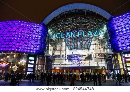 KYIV, UKRAINE - JANUARY 28, 2017: Evening facade view of Shopping Mall and Entertainment center Ocean Plaza in Kyiv, Ukraine. Ocean Plaza is the second largest shopping mall of Kyiv